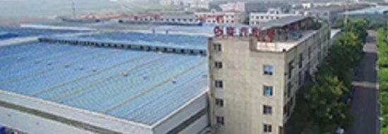 重庆赛普塑业